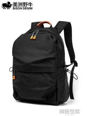 美洲野牛雙肩包男韓版時尚潮流書包男青年電腦包輕便休閒簡約背包
