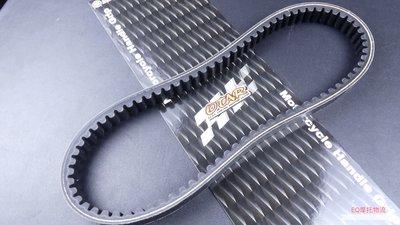 OTAR 版東競技型皮帶 日本製 適用 BWS X R 新勁戰四代 新勁戰五代
