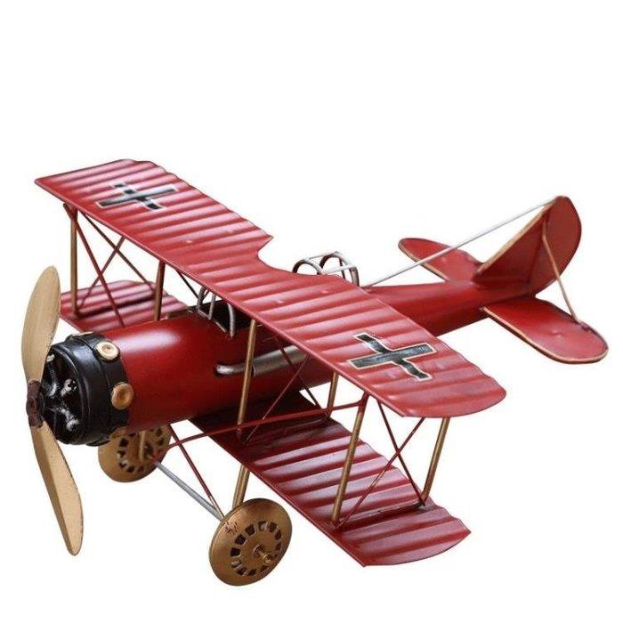 歐式復古鐵藝飛機模型擺件航模創意
