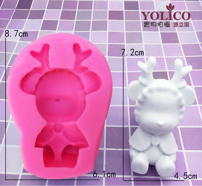 【悠立固】Y578 暴力熊 聖誕裝扮液態矽膠模 手工皂模 蛋糕烘焙工具 巧克力模 冰格 果凍模 防蚊石 薰香模 食品級