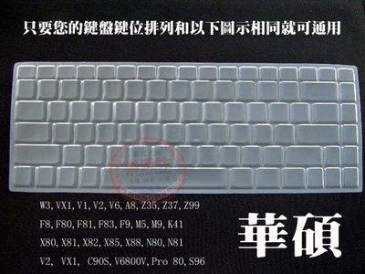 ☆蝶飛☆華碩ASUS F80Q 鍵盤膜ASUS F80Cr F80L F80Q f80S F81E F81S F81Se