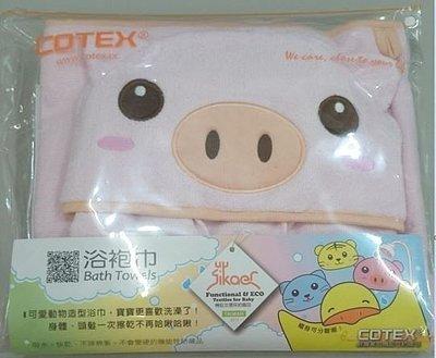本冃下殺~~[多力安 小舖] COTEX 可透舒 寶寶動物造型浴袍巾/嬰幼兒澡巾/浴巾