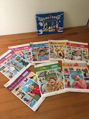 英文學習圖卡 分類字典 共八本$590運150 凌域文化 魔豆傳奇套書