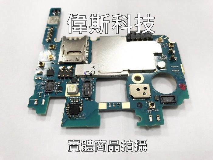 ☆偉斯科技☆LG 手機 主機板 G2 Pro 主機板零件  ☆現場報價~謝謝
