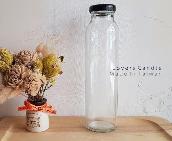 300cc玻璃瓶,Herbarium,浮游花瓶,永生花瓶,乾燥花瓶,不凋花瓶,植物標本瓶,一入49元