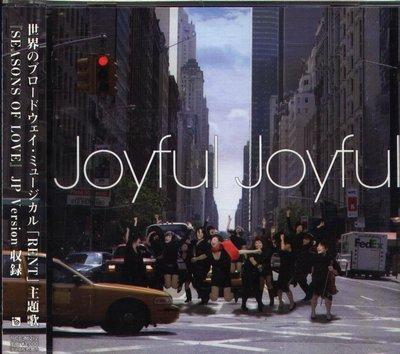 八八 - toi teens!? - Joyful Joyful - 日版