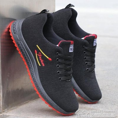秋季新款男鞋韓版黑色男士潮鞋學生防滑耐磨休閒運動板鞋帆布鞋子