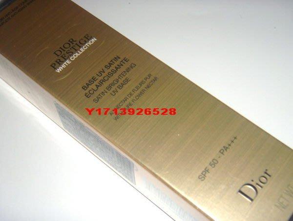 Dior 迪奧 精萃再生花蜜淨白防護隔離乳SPF50 (隔離霜)  (30ml) ~ 只賣1500元~1