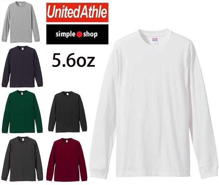 【Simple Shop】日本 United Athle 5.6oz 厚磅 柔綿 長袖 UA素色長T 5011-01