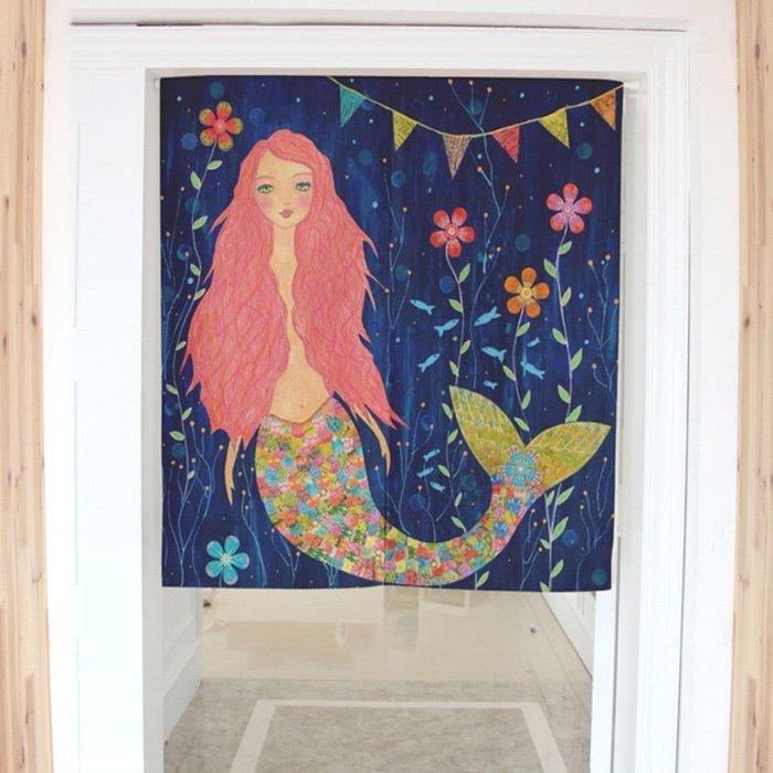 「樂活藝術」~【現貨】ZAKKA 美人魚 棉麻門簾 寶寶兒童房 附贈伸縮桿 長款85x120cm【AD3009L】