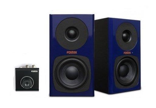 【六絃樂器】全新 Fostex PA-3 二音路主動式監聽喇叭 藍色款 / 工作站錄音室 專業音響器材