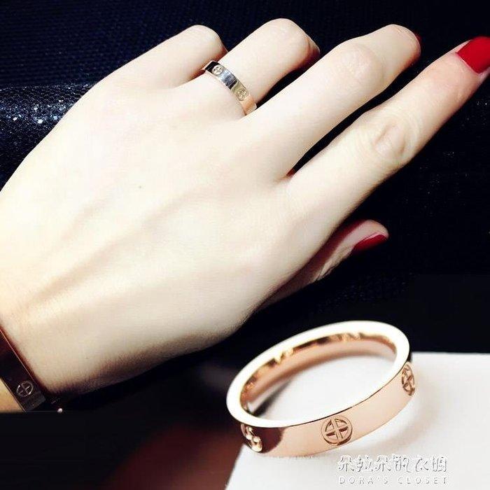 戒指我要我的范時尚大氣歐美夸張戒指女韓版指環簡約十字戒