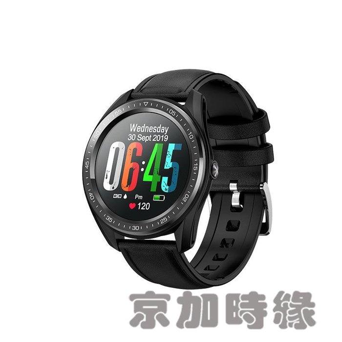 新款CW56智能手環全屏觸摸心率血壓血氧多功能運動手錶