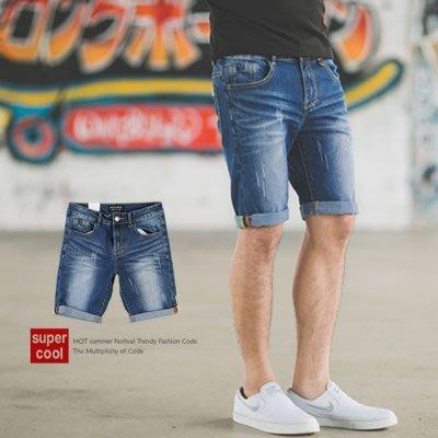 柒零年代【NB0131J】立體刷色小抓破合身版牛仔短褲(LE-KR8083)