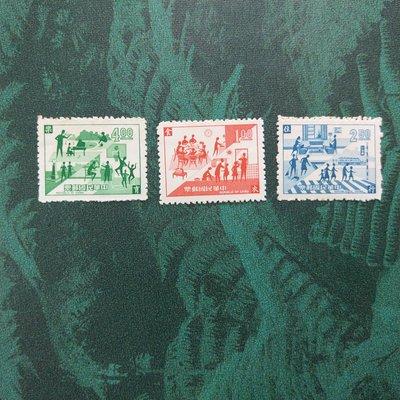 【大三元】臺灣郵票-特59專59~58年國民生活規範郵票-新票3全1套-原膠中上品(205)S3