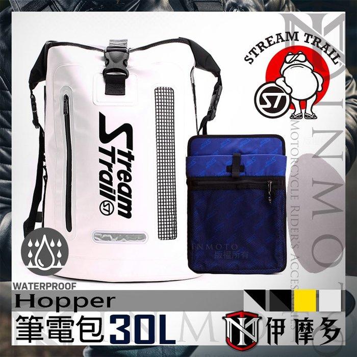 伊摩多※日本Stream Trail Hopper 筆電雙肩背包 戶外防水後背包 登山出遊 衝浪 泛舟 露營。浪花白4色