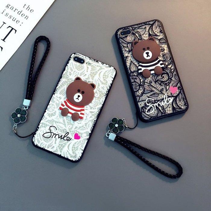 三星 A8 PLUS 2018版 手機殼 蕾絲小熊 浮雕彩繪 立體手感 可愛卡通 帶掛繩 防摔抗震 保護套
