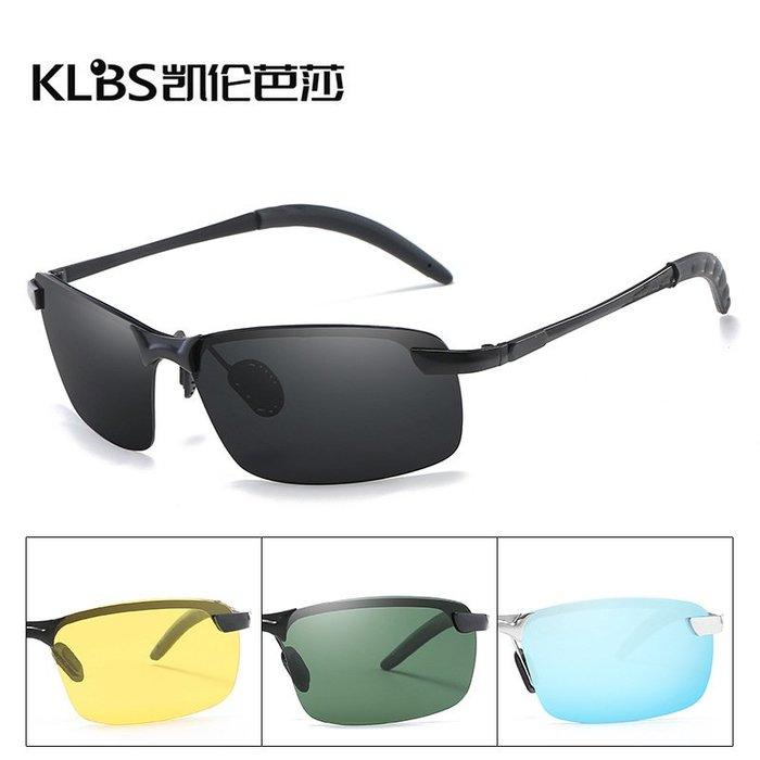 [凱倫芭莎]2003眼鏡鏡框墨鏡太陽眼鏡鏡片新款偏光太陽鏡男3043眼鏡戶外運動夜視鏡金屬墨鏡男士偏光鏡批發91