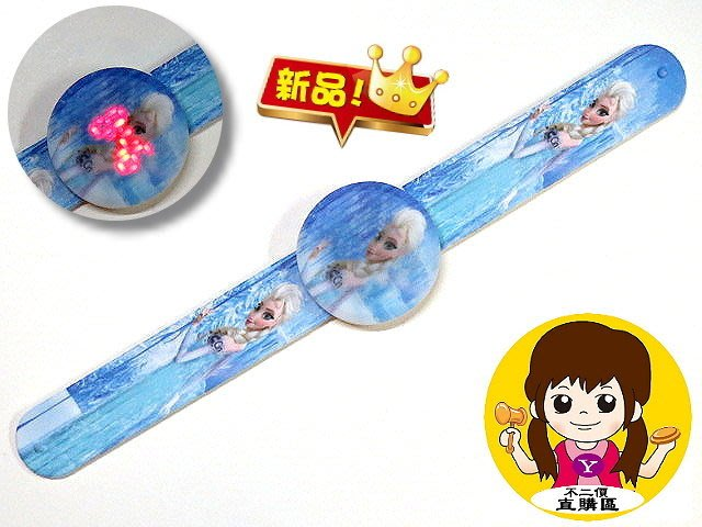 【 金王記拍寶網 】B020  LED果凍觸控錶 兒童錶 流行可愛 冰雪奇緣 / 卡通 / 男婊 / 女錶