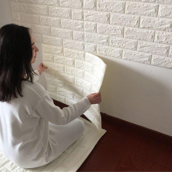 顏色最新大尺寸3D立體牆貼自粘電視背景牆磚紋壁紙客廳牆紙臥室裝飾防水