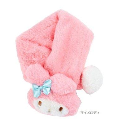 (現貨)聚酯 約10x65cm 毛絨頸巾 公仔外形 兒童頸巾 Sanrio My Melody 美樂蒂 日本直送 全新品