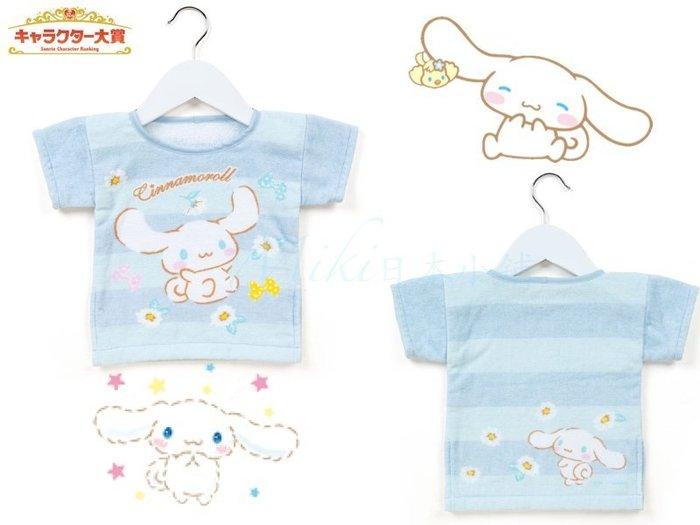 *Miki日本小舖*日本㊣版三麗鷗大耳狗純棉T恤造型擦手巾 附專用衣架
