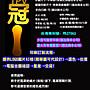 led應援棒  led韓版手燈 發光應援板 韓版應援棒 led燈板螢光棒 手燈棒 透明光板 演唱會棒板  晶彩螢光棒