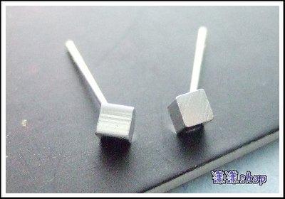 *。漾漾小舖*。3mm有形立體正方形針式針式耳環.925純銀【C814】☆防過敏
