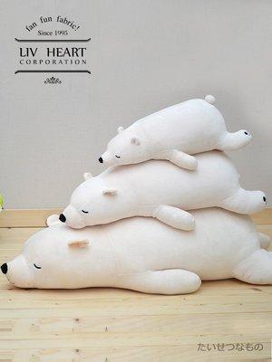 【哲精品】LIVHEART北極熊毛絨玩具布娃娃公仔可愛睡覺抱枕玩偶生日禮物女孩
