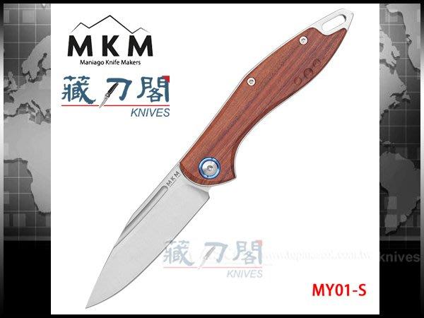 《藏刀閣》MKM KNIVES-(FARA)桑托斯木柄無鎖定紳士折刀