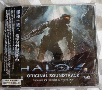◎2012年全新CD未拆!最後一戰4-電玩遊戲原聲帶-Halo 4-知名製作人操刀譜製等15首氣勢磅礴-格局撼動人心的