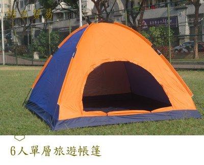 (盛源正品 現貨) 戶外 6人帳篷 單層 遮陽 露營 單層帳篷 睡袋 防潮墊 充氣墊 野餐墊 帳蓬 ¥詰立貿易¥003