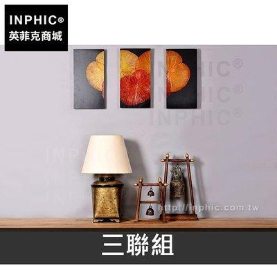 INPHIC-荷葉三聯畫室內酒店壁飾會...
