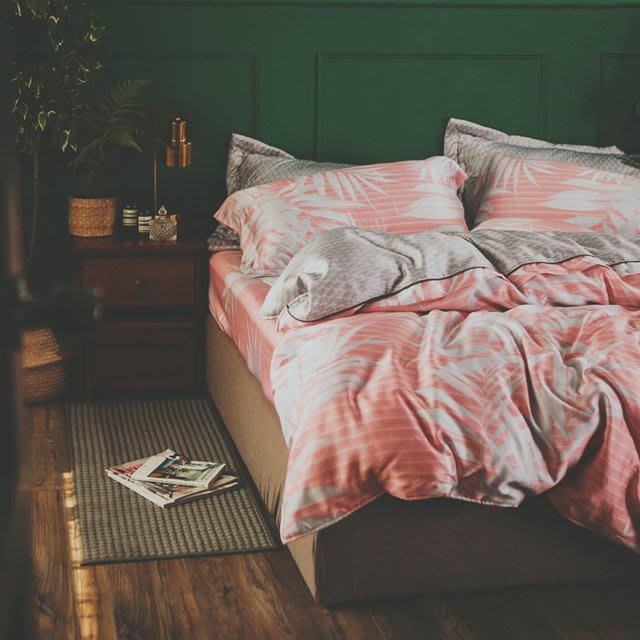 MIT 40支天絲-薄床包鋪棉被套組【夕暮森林】(加大6尺)