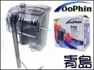 。。青島水族。。KW0212072台灣AI.M(AIM)--Dolphin海豚外掛過濾器(停電免加水.附濾材)==H-80(190L)