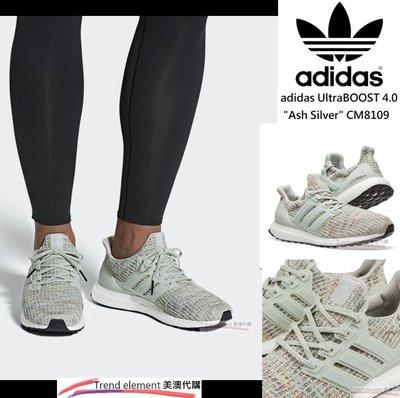 Adidas Ultra Boost 4.0 飛織 多彩 4.0 灰 綠 CM8109 男 輕量 科技  ~美澳代購~