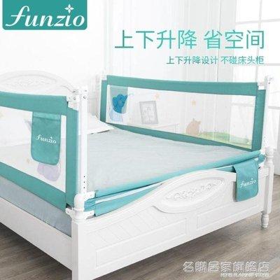 嬰幼兒童床護欄寶寶床邊圍欄2米1.8大床欄桿防摔擋板通用垂直升降 全館免運 全館免運
