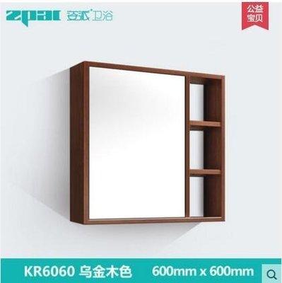 ~興達1819~KR6060 多層實木浴室鏡櫃 鏡箱衛生間鏡子~KR6060烏金木色~TCQ