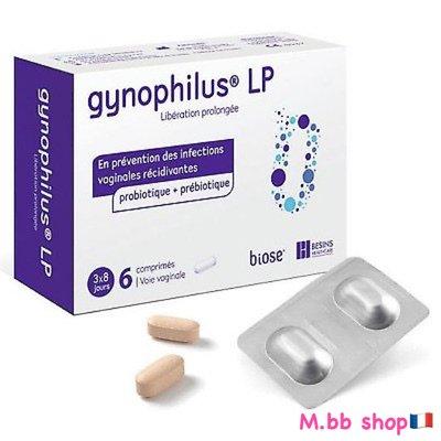 現貨在台💕滿千免運🇫🇷法國代買購回🇫🇷 Gynophilus 長效型 阿德比婦寶 益生菌 6入