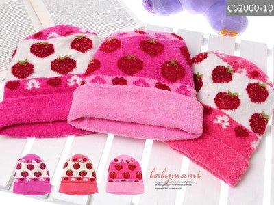 貝比幸福小舖【62000-10】MIT可愛溫暖舒適草莓毛帽-