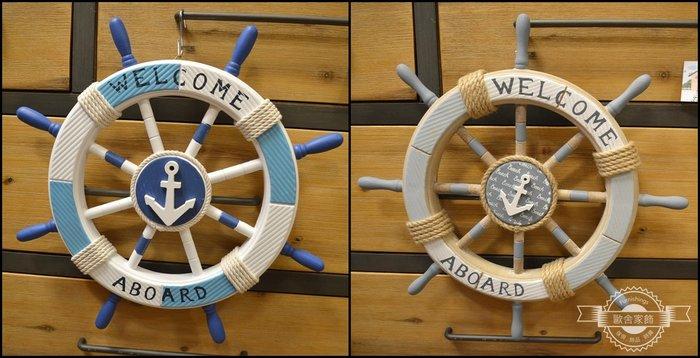 海洋風welcome(小) 木製船舵造型壁飾 藍白色刷舊掛飾 直徑45公分鄉村風海灘地中海風牆面裝飾品標示牌【歐舍家飾】