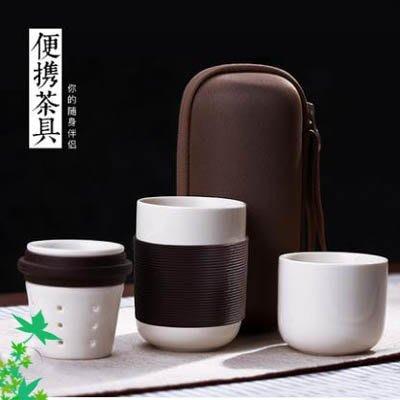 【便攜旅行茶具套裝-1大杯1小杯-1套/組】手提便攜袋迷你陶瓷單人快客泡茶杯旅遊包-7201010