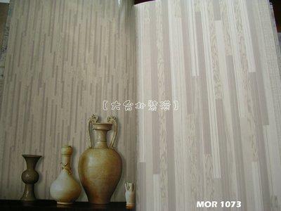 【大台北裝潢】MOR國產現貨壁紙* 細長條木紋(4色)  每支360元