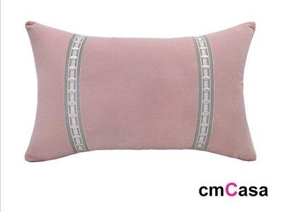 = cmCasa = [5694]新古典歐式柔美設計 Amity暗粉腰枕套 新古典新發行