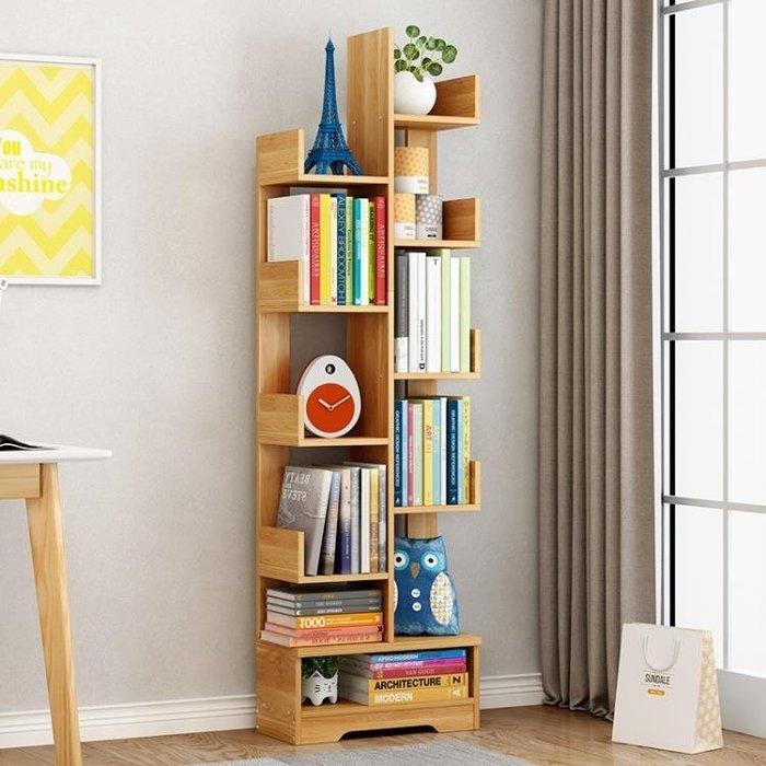 書櫃家用辦公室耐家簡易書架落地簡約現代小書櫃經濟型置物架學生樹形書架省空間 【HOLIDAY】