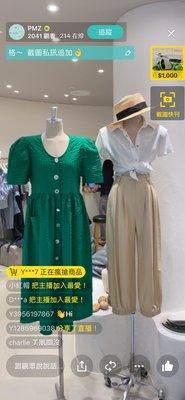 韓國 夏天新款 可愛寬鬆洋裝泡泡紗棉麻 2250 皺皺襯衫 1250 涼爽休閒褲運動褲 1550