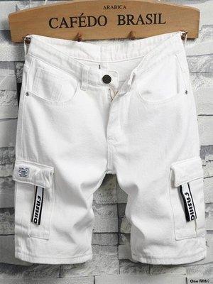 One fifth◊ .. 夏季淺色白色日系工裝男士牛仔短褲男百搭5五分褲寬鬆舒適4分七分中褲QC230