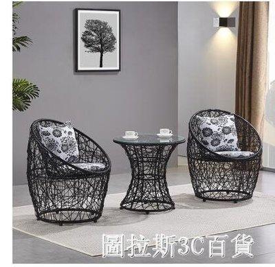 藤椅三件套小茶幾陽臺桌椅組合藤椅子休閒靠背椅戶外桌椅室外庭院igo