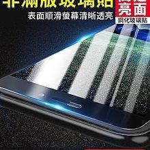 ❤現貨❤Apple iphone6s 7 8 plus 非滿版鋼化玻璃保護貼
