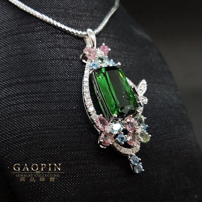 【高品珠寶】5.93克拉設計款繽紛碧璽墜子 18K (已售出可訂做) #2162